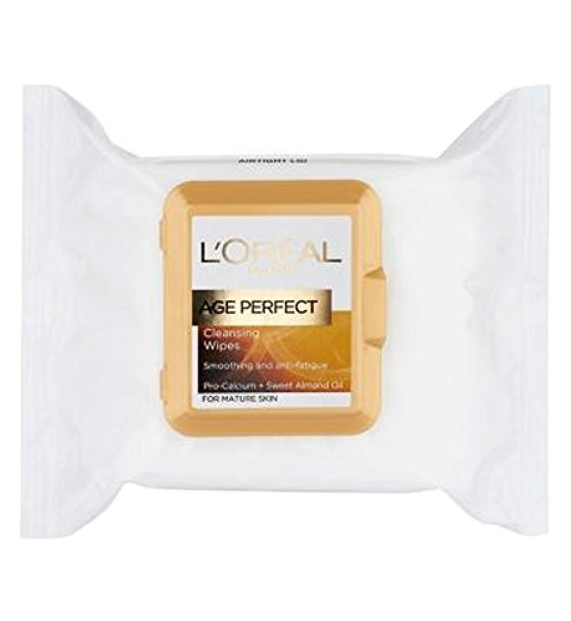 完璧なクレンジングを平滑L'Oreall真皮専門知識の年齢は成熟した皮膚の25S用のワイプ (L'Oreal) (x2) - L'Oreall Dermo-Expertise Age Smoothing Perfect Cleansing Wipes For Mature Skin 25s (Pack of 2) [並行輸入品]