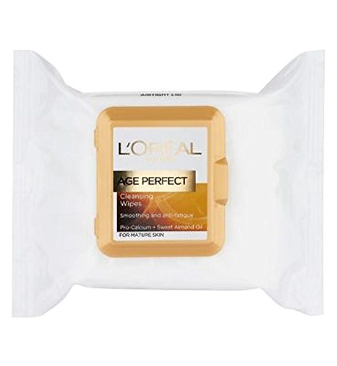 仲間ワークショップヶ月目完璧なクレンジングを平滑L'Oreall真皮専門知識の年齢は成熟した皮膚の25S用のワイプ (L'Oreal) (x2) - L'Oreall Dermo-Expertise Age Smoothing Perfect Cleansing Wipes For Mature Skin 25s (Pack of 2) [並行輸入品]