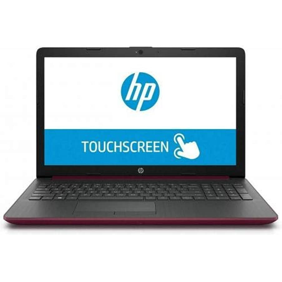 HP 15-DB0005DS AMD A9-9425 Dual-Core Laptop - Burgundy