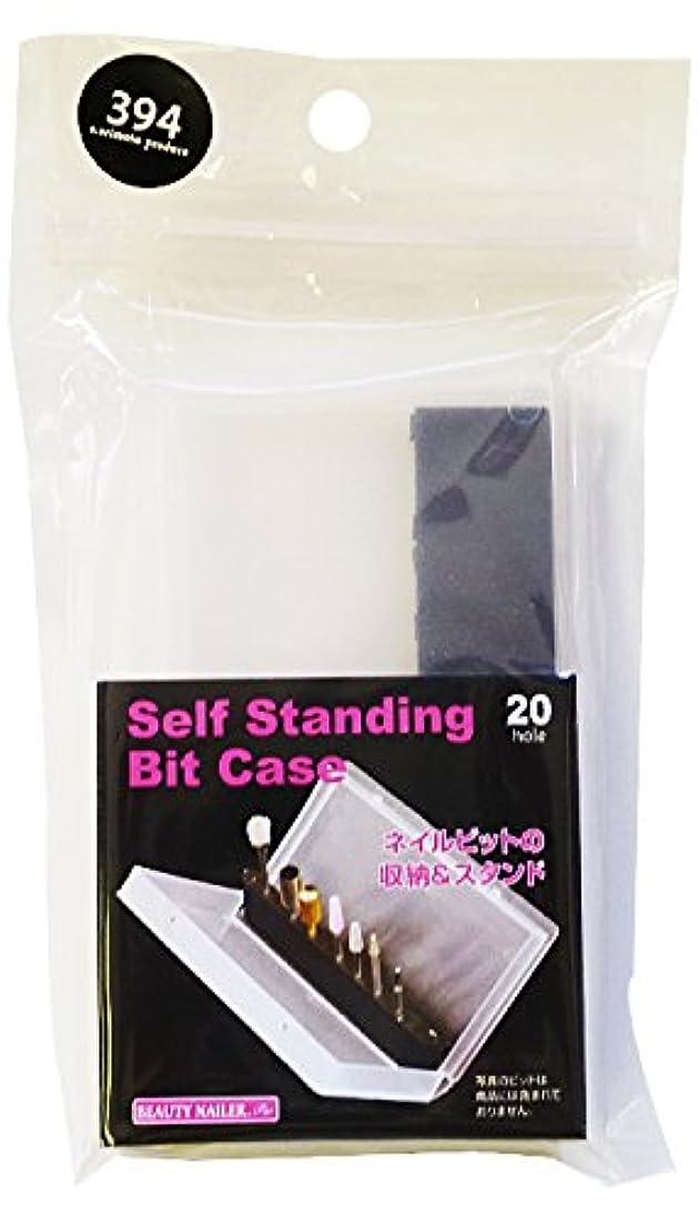 柱ディベートアンティークセルフスタンディング ビットケース(BITC-2)