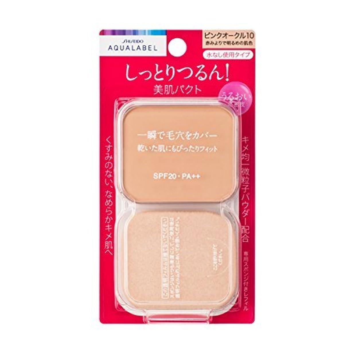 パン屋テープ意外アクアレーベル モイストパウダリー ピンクオークル10 (レフィル) 11.5g×6個