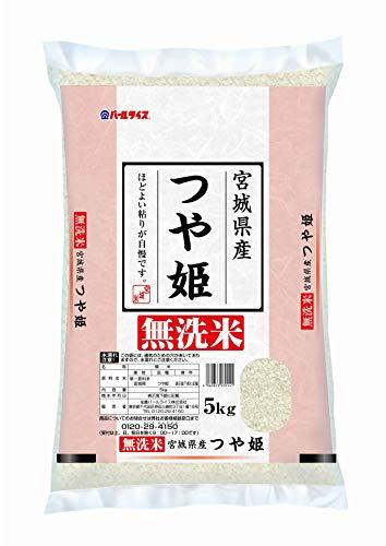 【精米】 宮城県産 無洗米 つや姫 5kg