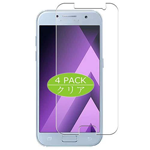 VacFun 4 Piezas HD Claro Protector de Pantalla Compatible con Samsung Galaxy A7 2017 A720, Screen Protector Sin Burbujas Película Protectora (Not Cristal Templado) New Version