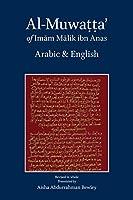Al-Muwatta of Imam Malik - Arabic English