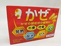 【第②類医薬品】ピラトン21 30カプセル