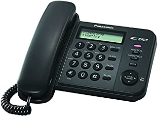 تليفون خط أرضي باناسونيك KX-TS560MXW