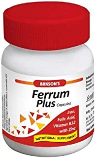 Bakson Ferrum Plus Capsules (30caps) - Pack Of 1 Bottle & (Free St. George's COF MIX - An Ideal Remedy for COUGH 1 pcs of ...