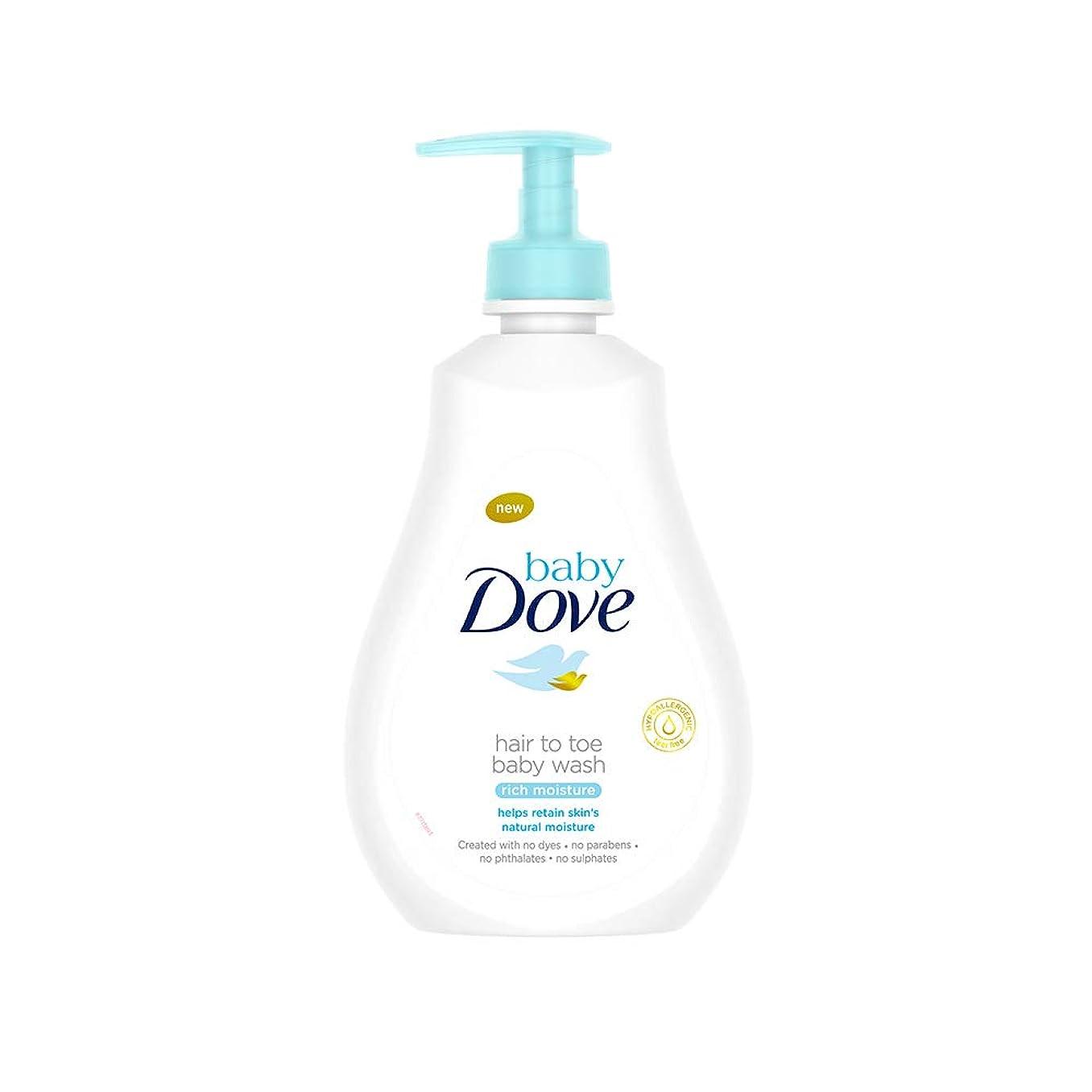 絡み合いのぞき穴地上のBaby Dove Rich Moisture Hair to Toe Baby Wash, 400 ml