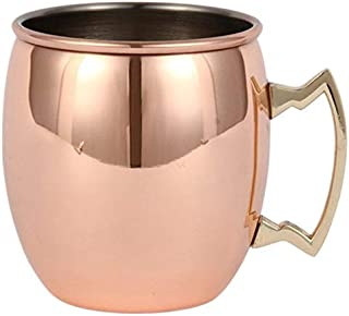 Nrpfell Ounces Hammered Copper Plated Moscow Mule Mug Beer Cup Coffee Cup Mug Copper Plated Cocktail Cup for Stainless Steel Coffee Cup Glossy