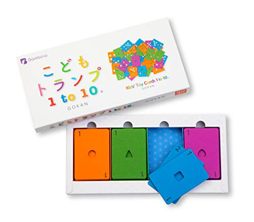 【こどもトランプ1to10R】 グッドトイ はじめてのトランプ 知育玩具 入園祝 入学祝 誕生日 2歳 3歳 4歳 小学生