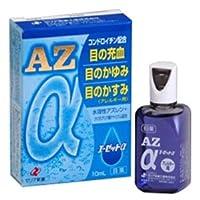 【第2類医薬品】エーゼットアルファ 10mL ×5 ※セルフメディケーション税制対象商品