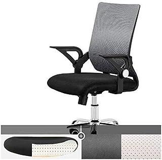 Chaise de jeu MHIBAX Chaise d'ordinateur de bureau à domicile