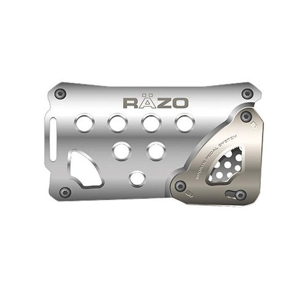 クリップ転倒試すカーメイト 車用 ペダル RAZO コンペティションスポーツ ブレーキ S AT シルバー RP83