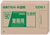 (まとめ買い) ジャパックス メタロセン配合ポリ袋90L黒 100枚 TN92 【×3】