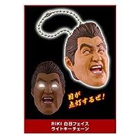 竹内力 漢のGOODS COLLECTION [2.RIKI 白目フェイス ライトキーチェーン](単品)