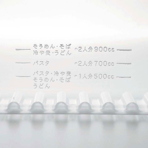 カクセー麺クイック電子レンジ用スチーム&調理器55-06602