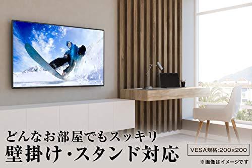 『ハイセンス Hisense 55V型 液晶 テレビ 55K30 フルハイビジョン 外付けHDD裏番組録画対応 メーカー3年保証 2018年モデル』のトップ画像