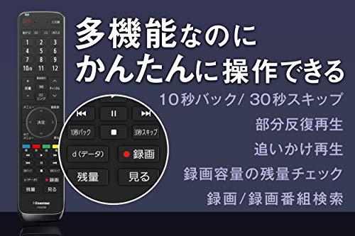『ハイセンス 19V型 ハイビジョン 液晶テレビ 19A50 外付けHDD裏番組録画対応 VAパネル 3年保証』の5枚目の画像