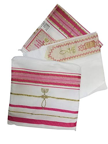 "Pink and Gold Grafted Messianic Tallit Prayer Shawl, 72"" x 22"""