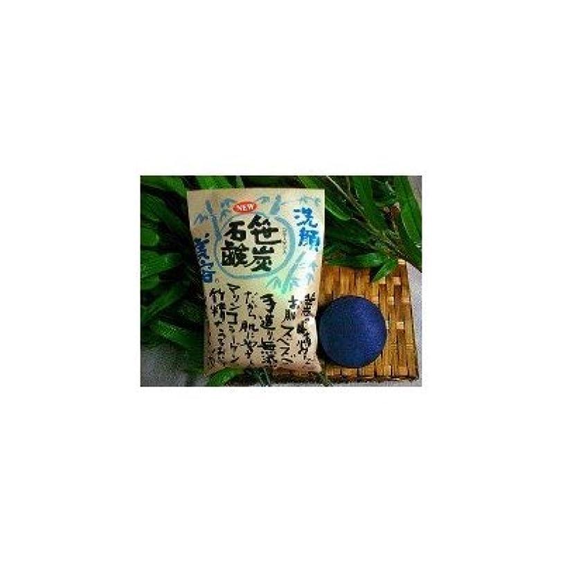 届けるオーバーラン分吸着力に優れミネラルを豊富に含む 笹の炭 を使用 コラーゲン入り 笹炭洗顔石鹸 100g