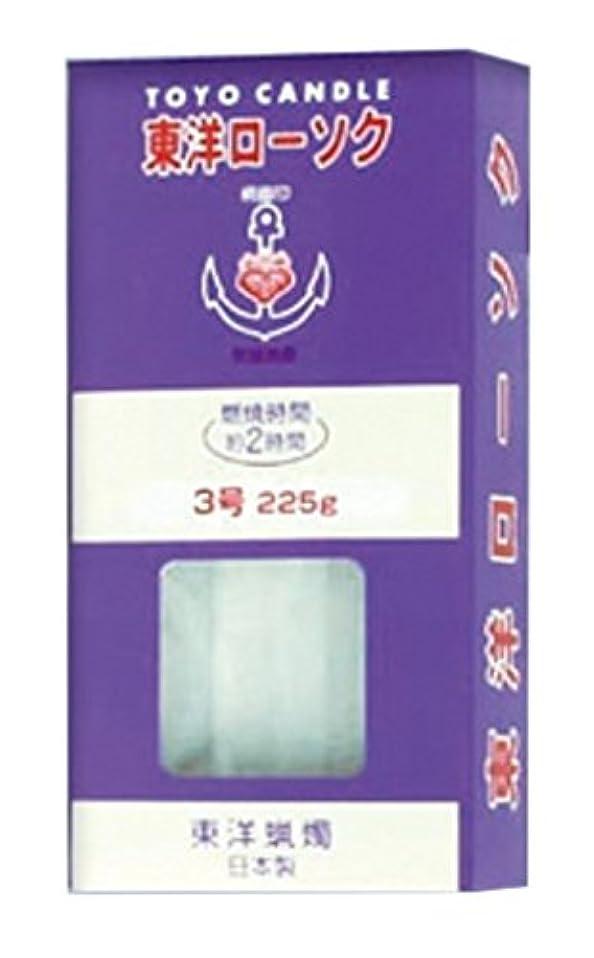 浴室適性石油ニホンローソク 東洋ローソク 大3号 225g