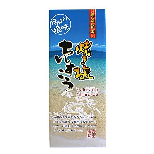 焼き塩ちんすこう 12個入×16箱 優菓堂 ほんのり塩味 沖縄本島沖合2000メートルの海水を使用してできた塩をさらに焼きました