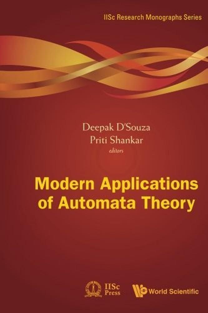 レビュアーキャラクター教えModern Applications Of Automata Theory