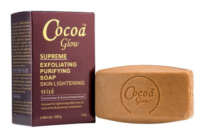 Cocoa Glow Supreme Exfoliating Purifying Skin Lightening Soap with Cocoa Butter & Tamarind Seed Extract 7oz by Cocoa Glow