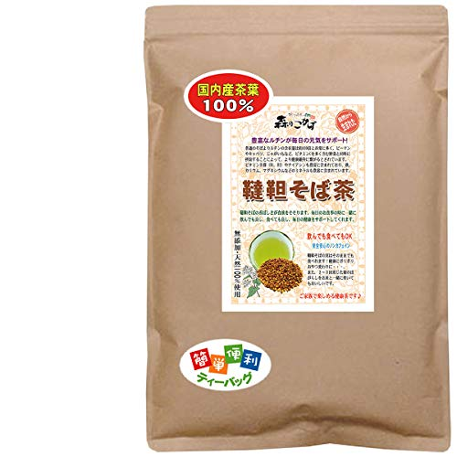 森のこかげ 国産 韃靼そば茶 北海道産 健康茶 ティーバッグ 5g×70p 売れ筋