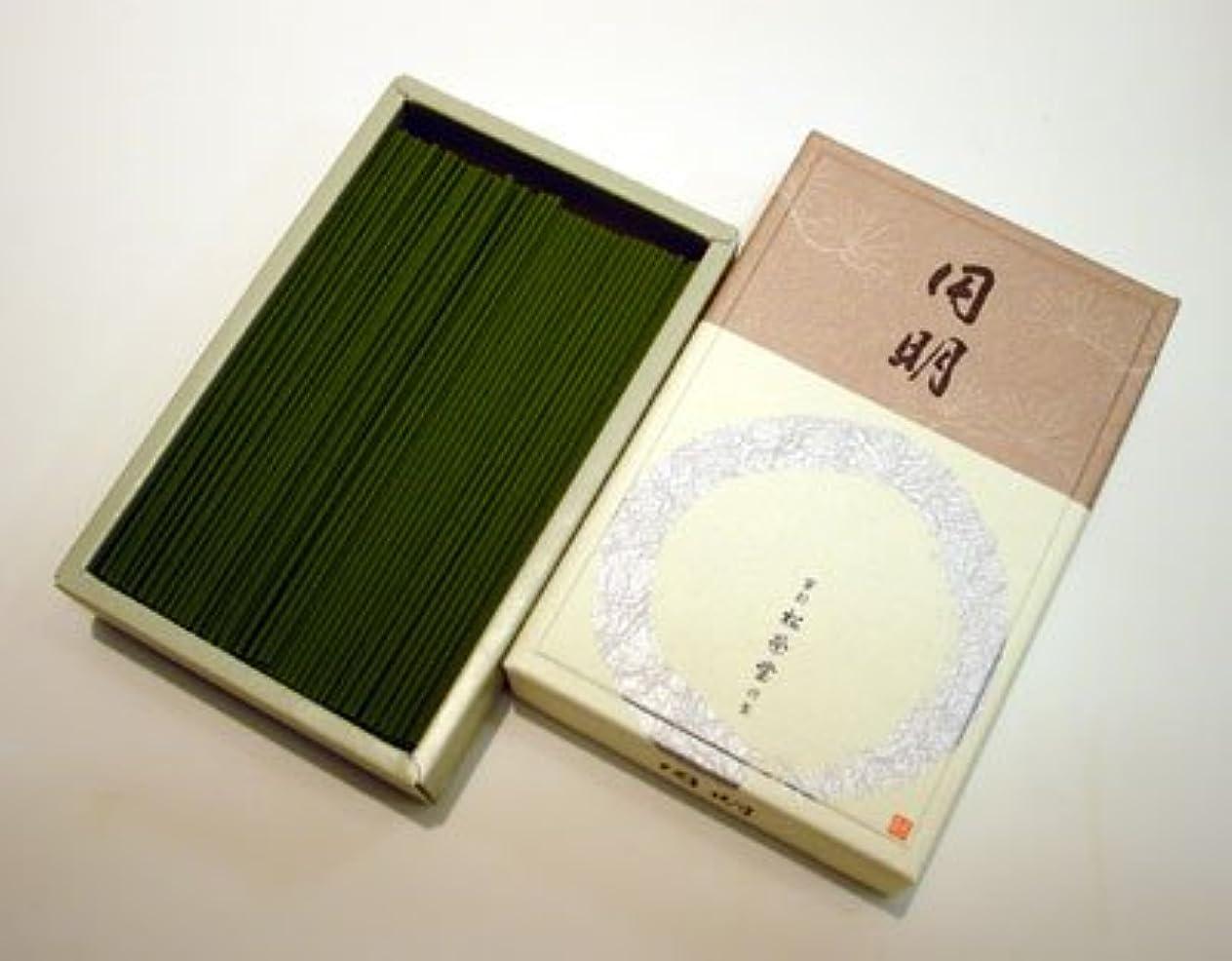ギャザー教え行列高級沈香の閑静な香り 京都松栄堂 円明(えんめい) バラ