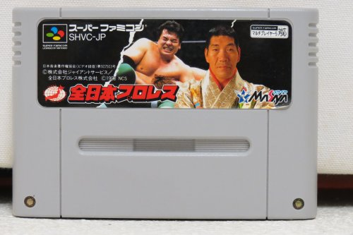 Zen nihon pro wrestling - Super Famicom - JAP
