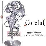 デート・ア・ライブIV Corefulフィギュア 時崎狂三-小悪魔ver.