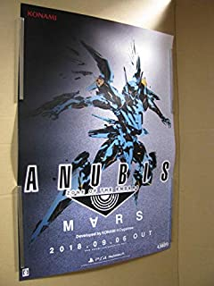 B2 ポスター アヌビス ANUBIS ZONE OF THE ENDERS : M∀RS ゆうパックの料金確認をお願い致します。