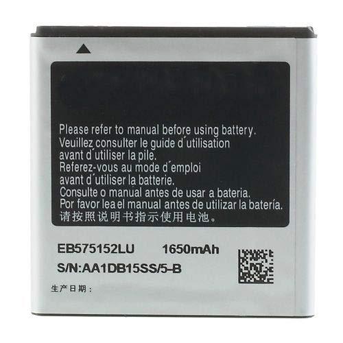 Bateria Compatible con Samsung Galaxy S/SI/S1/i9000/i9001 plus/i9003 scl/Giorgio Armani/B7350 Omnia 7/EB575152LU