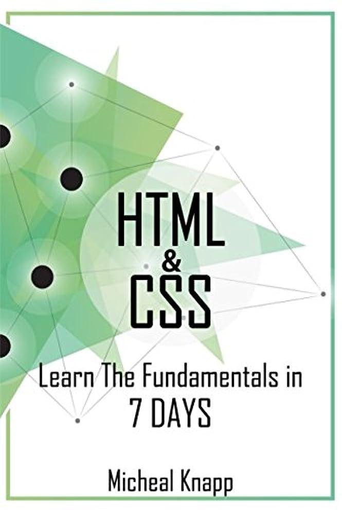 書道振るうシェアHTML & CSS: Learn The Fundamentals In 7 days