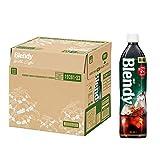 【Amazon.co.jp限定】 AGF ブレンディボトルコーヒー 無糖 900ml ×12本
