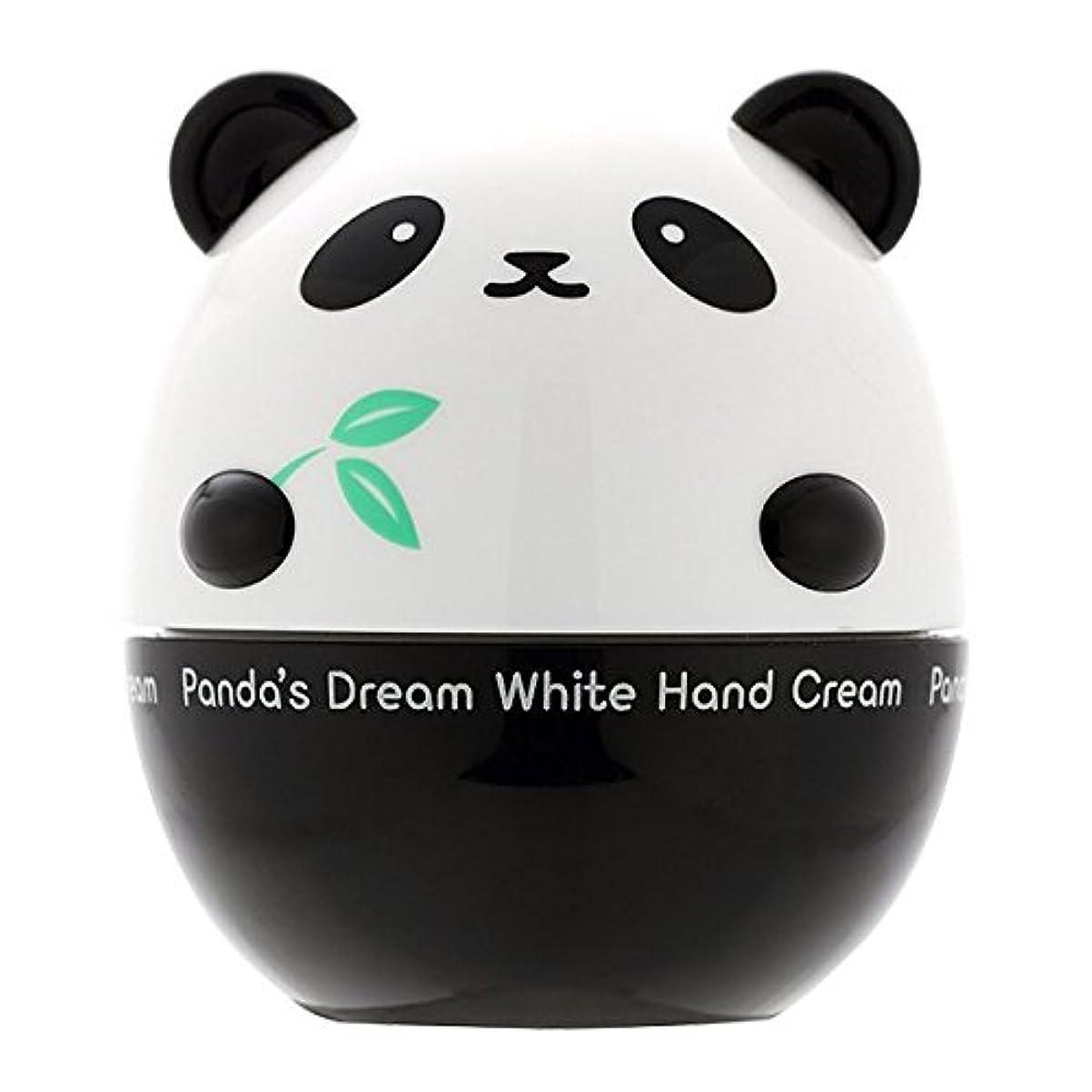 造船水積分TONYMOLY パンダのゆめ ホワイトマジッククリーム 50g Panda's Dream White Magic Cream 照明クリームトニーモリー下地の代わりに美肌クリーム美肌成分含有 【韓国コスメ】トニーモリー
