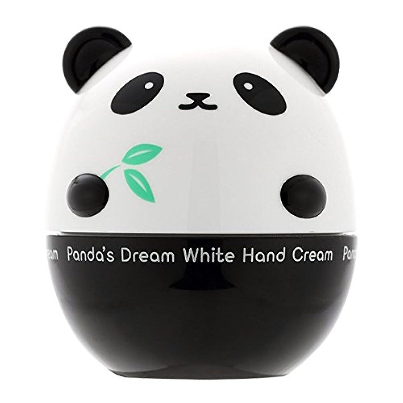 真珠のような上院議員音声学TONYMOLY パンダのゆめ ホワイトマジッククリーム 50g Panda's Dream White Magic Cream 照明クリームトニーモリー下地の代わりに美肌クリーム美肌成分含有 【韓国コスメ】トニーモリー