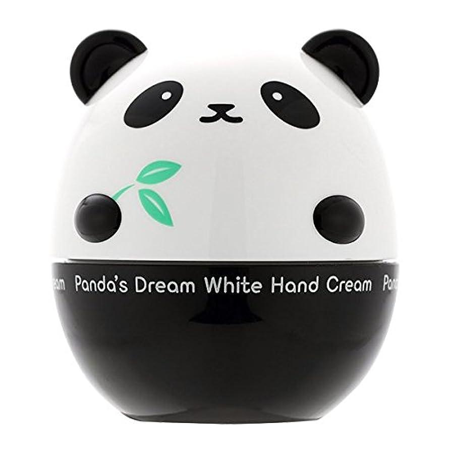 硫黄復活圧倒するTONYMOLY パンダのゆめ ホワイトマジッククリーム 50g Panda's Dream White Magic Cream 照明クリームトニーモリー下地の代わりに美肌クリーム美肌成分含有 【韓国コスメ】トニーモリー