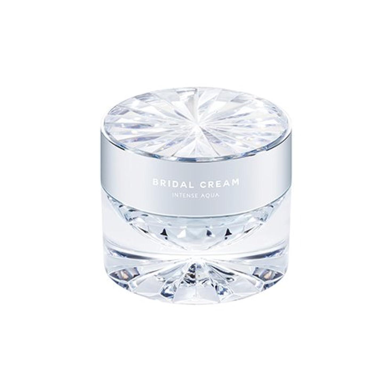 不名誉な抑圧する温室MISSHA Time Revolution Bridal Cream 50ml/ミシャ タイム レボリューション ブライダル クリーム 50ml (#Intense Aqua) [並行輸入品]