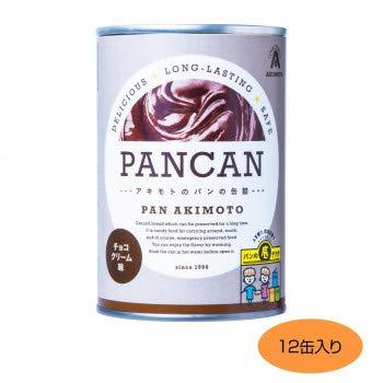 パンのアキモト 備蓄用保存パン アキモトのパンの缶詰 PANCAN 1年保存 チョコクリーム 12缶入り