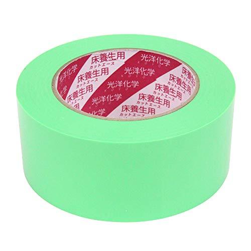 光洋化学 養生テープ 床養生 カットエース FG 緑 中粘着タイプ 50mm×50M [マスキングテープ]