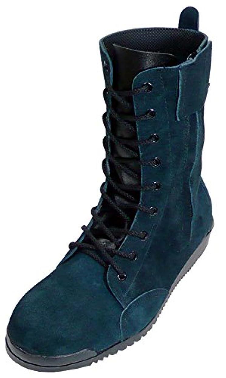 段落世界記録のギネスブック一般的なNosacks 高所用安全靴 みやじま鳶床革 踏み抜き防止インソール入り JIS規格品