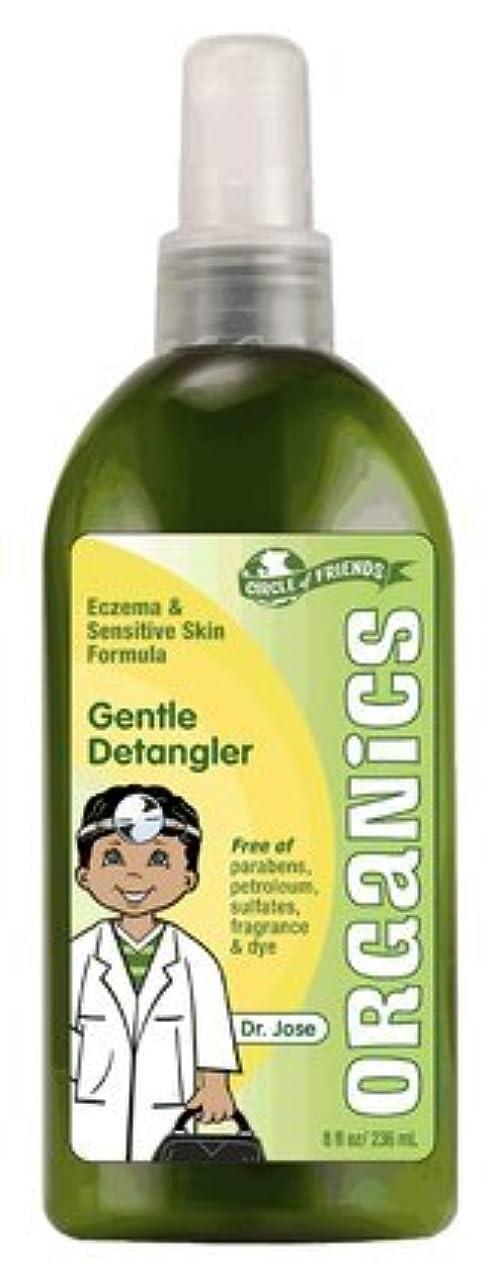 行政ミスペンドぎこちないCircle of Friends Makwa's Organics Gentle Conditioning Detangler 8 oz by Circle Of Friends