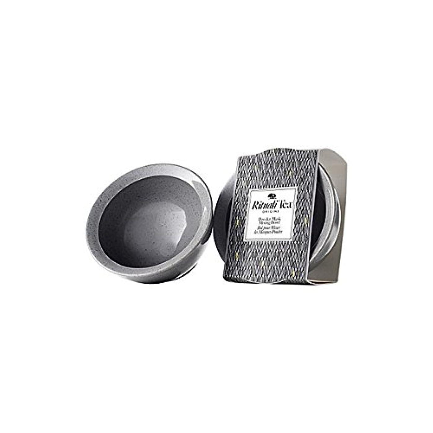 不正非武装化系譜Origins Ritualitea Powder Mask Mixing Bowl (Pack of 6) - 粉末マスク混合ボウル起源 x6 [並行輸入品]