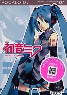 Vocaloid2 Character Vocal Series 01: Hatsune Miku