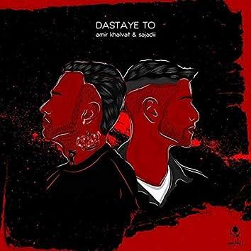Dastaye To