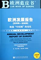 EUROPE YEARBOOK:The changing image of China in European Union (Chinese Edition)