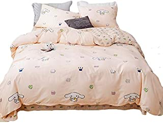 BHUSB Cute Cinnamoroll Printed Bedding Duvet Cover Set Queen Soft Cotton Animal Dogs Duvet Cover with 2 Pillow Shams Pink Reversible Bedding Sets Full/Queen Size