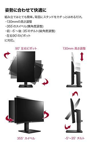 LGフレームレスモニターディスプレイ24QP750-B23.8インチ/WQHD(2560×1440)/IPS非光沢/HDR/FreeSync/USBType-C,HDMI,DP/高さ調節,ピボット対応